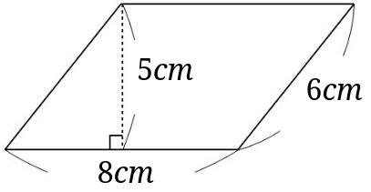 四辺 形 公式 平行 平行四辺形になる条件の証明